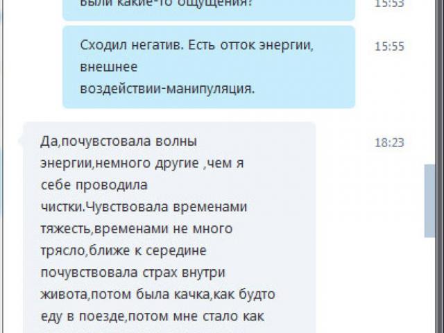 Сергей Рябой, Лора Рябая - Отзывы