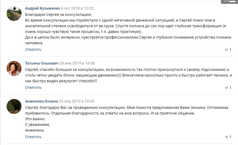 Путь к себе Сергей Рябой