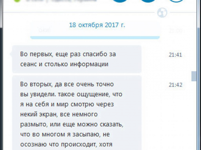 Центр развития Путь к Себе Одесса