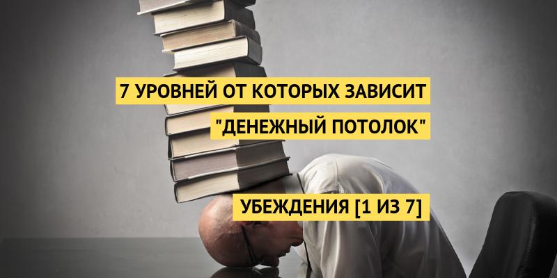 Сергей Рябой путь к себе